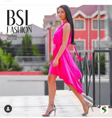 Don BSL Fashion