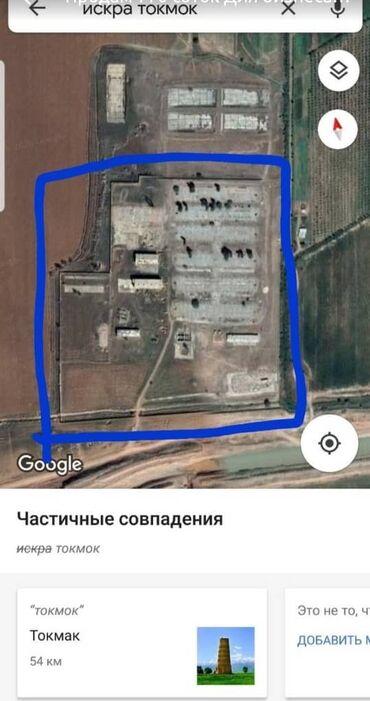 transformator dlja povyshenija naprjazhenija в Кыргызстан: Продам соток