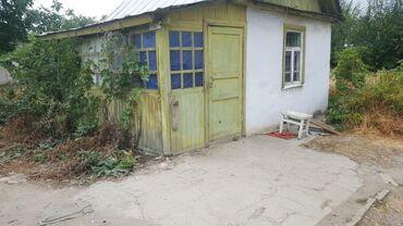 Недвижимость - Кызыл-Туу: 5 соток, Срочная продажа