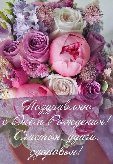 Куплю пионы густомахровыепахнущиеи розы пионовидные шаровидные