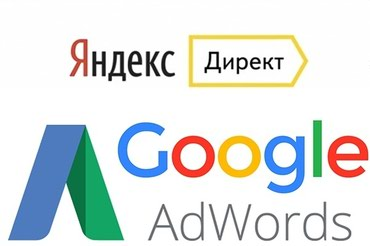 Продвижение в интернете через Google в Бишкек