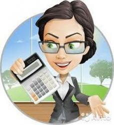 Услуги приходящего бухгалтера нулевые отчёты