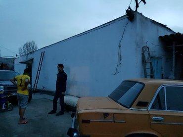 Продажа лома в Ивановка киржач, кольчугино, александров, москва, московская область покупка лома меди