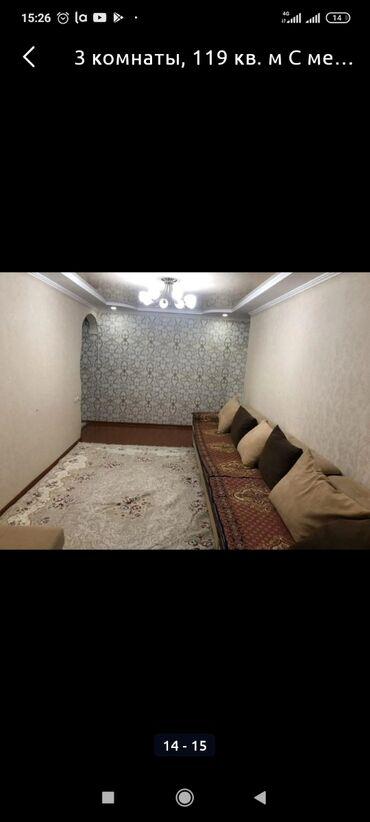 Недвижимость - Пригородное: 4 комнаты, 119 кв. м С мебелью