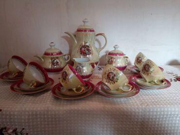 12 nəfərlik madonna çay servizi,qədimi,bir fincanı yapışdırılıb,serviz