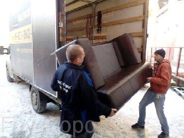 Грузовые перевозки - Кыргызстан: Грузчики . грузовая грузоперевозки доставка разногаборитных грузов