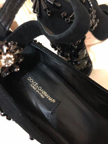 Личные вещи - Кант: Туфли одевались один раз,размер 38!!!