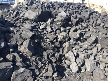 читы для фри фаер в Кыргызстан: Уголь в мешках семечки мейиз кара кече цена на семечки читать внимате