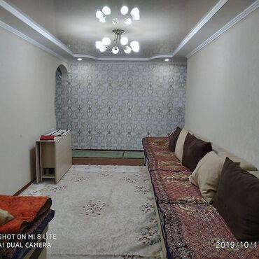 Продается квартира: 4 комнаты, 119 кв. м