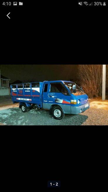 Услуга такси porter услуга такси porter услуга такси квартир мусор