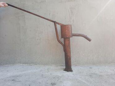 Шланги и насосы - Кыргызстан: Продается советская водяная колонка в отличном состоянии
