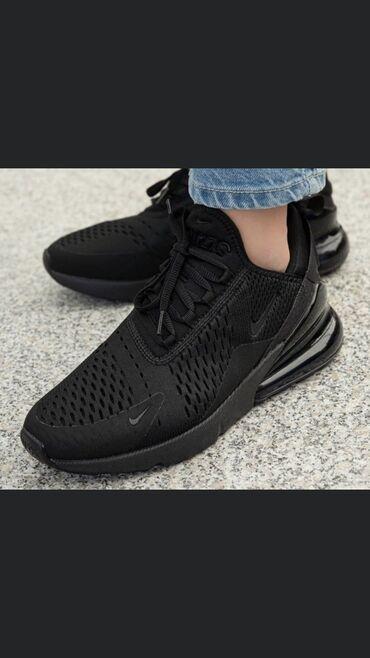 Nike 270 All BlackJedan od najomiljenijih muskih modelaOvo su