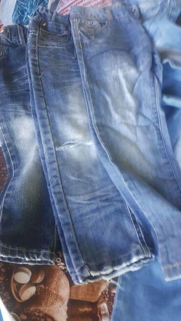Продаю джинсы подростковые и детские
