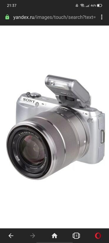 Срочно!!! Фотоаппарат Sony Nex3c в идеальном состоянии, пользовались а