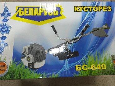 Belarus traktor lizing - Azərbaycan: Ot bicen belarus