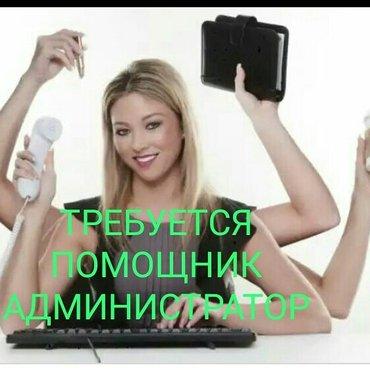 """В КРУПНУЮ КОМПАНИЮ """" REMAX""""  ТРЕБУЕТСЯ в Кок-Ой"""