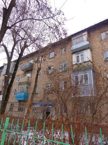 серверное по 1 в Кыргызстан: Продается квартира: 1 комната, 30 кв. м