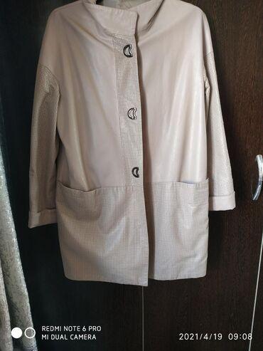 Продаю кожаные куртку б/у 2,3 раза носили размер не подошёл покупали