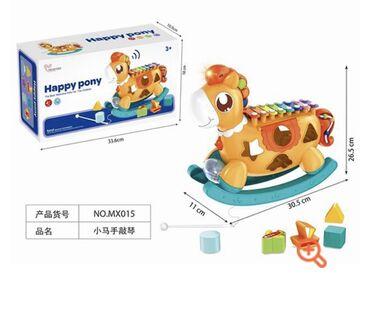 Развивающая игрушка для детей 1000с