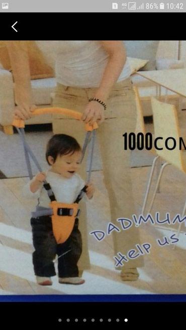 Другие товары для детей в Беловодское: Точно такую ручной ходунок продаю или меняю на упоковку панперсов непо