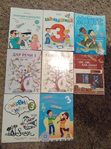 Knjige za 3 razred osnovne skole izdavac novi logos u super stanju - Batajnica