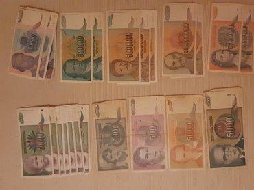 Stare Novčanice Srbija i ex Yu Očuvane Dogovor