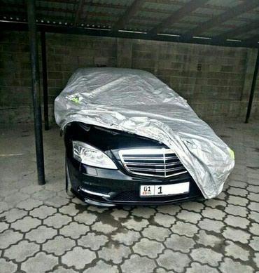 тент в Кыргызстан: Наружный авто чехол / тентПора покупать Авто Тент!___НАРУЖНЫЙ АВТО