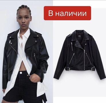 Стильная куртка из Эко кожи  ZARA 100% оригинал  эко кожа размер L (48