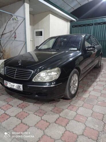Mercedes-Benz S-Class 5 л. 2001