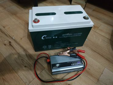 Аккумуляторная батарея с в Ош