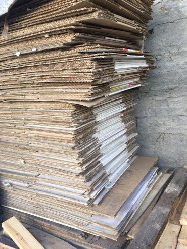 Коробки пустые, гофр. разных размеров, около 500-1000 шт. в Токмак