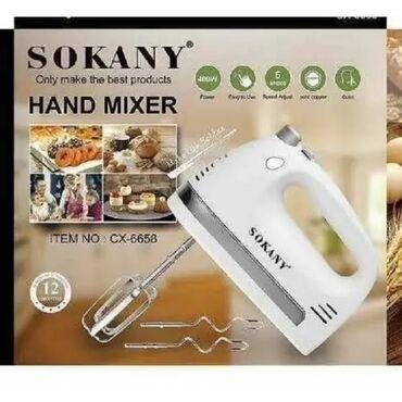 Миксер Sokany мощность 400w режимов скорости 5Отличный выбор для кухни