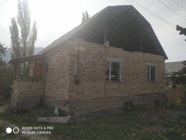 Bentley continental gtc 4 v8 - Кыргызстан: Продам Дом 600 кв. м, 4 комнаты