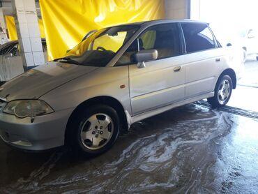 Минивен авто - Кыргызстан: Honda Odyssey 2.3 л. 2000 | 25000 км