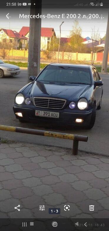 Mercedes-Benz E 200 2 л. 2000 | 777777777 км