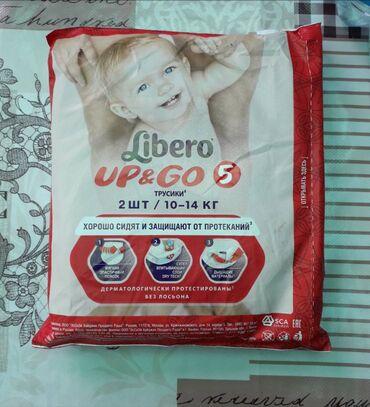 Детский мир - Ананьево: Подгузники-Трусики Libero Up&Go размер 5, весовая категория от