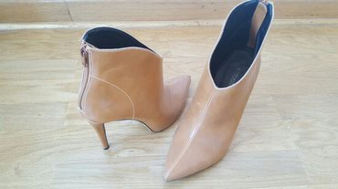 Kamel cipele nove 39 broj - Belgrade
