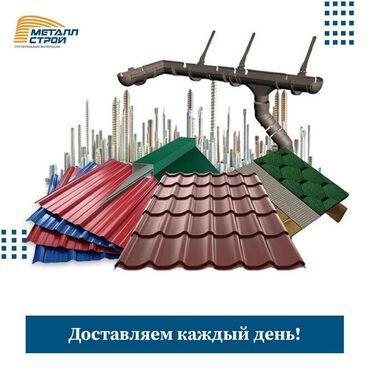 Печать текста на дому работа - Кыргызстан: Осуществляем доставку каждый день! ⠀ Дорогие друзья, для Вашего удобс