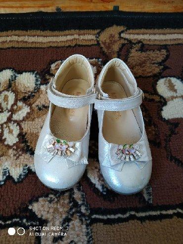 Кожаные туфли для девочек, Италия, оригинал, качество люкс, 23 размер