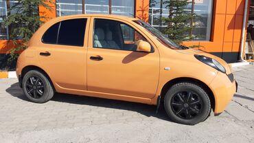 продам коптильню в Кыргызстан: Nissan March 1.2 л. 2002   181800 км