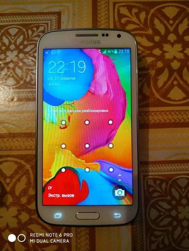 Б/у Samsung Galaxy K Zoom 8 ГБ Белый в Бишкек