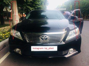Крышка омывателя фар для Toyota Camry. в Душанбе