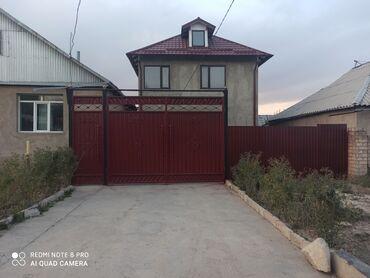 Продаю 2этаж дом (жм Арча Бешик) арентир Чортекова Южный Магистраль  с