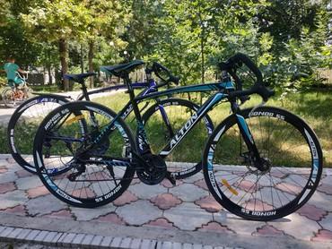 Велосипед ALTON-размер колес 27.5;-размер рамы 21;-переключатели