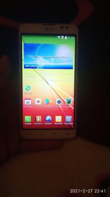 lg g pro e980 в Азербайджан: LG model: G Pro Lite Duas. Yaddaş 8 GB Ram 1GB.Telefonun sensor