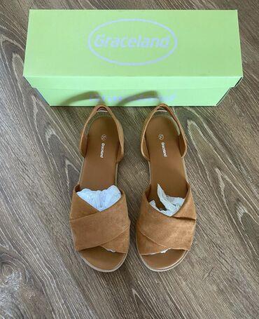 Sandale/espadrile broj 37. Nošene jednom, nove!
