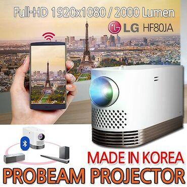 проектор-домашний-кинотеатр в Кыргызстан: LG HF80JA Cine Beam Laser Smart Home Theater Projector - WhiteПривезён