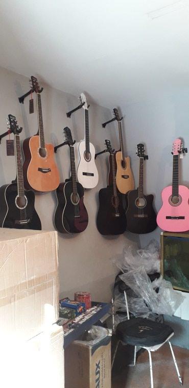 Гитары новые акустические , в Бишкек
