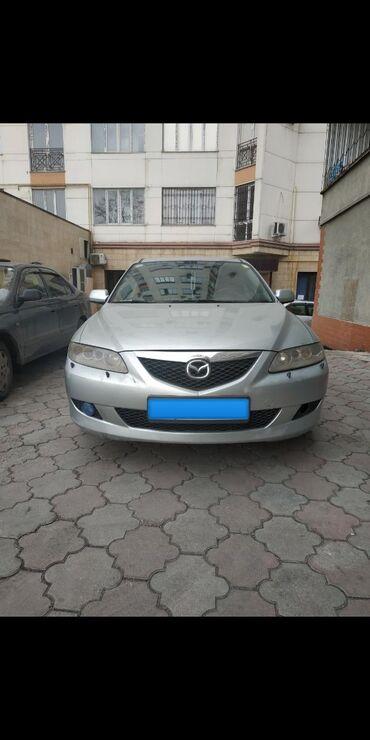 Mazda 6 2 л. 2004   280 км