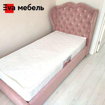 """кровать трансформер детская купить в Кыргызстан: Кровать, мягкая кровать, кровати.Кровать """"Мия"""".Очаровательная детская"""
